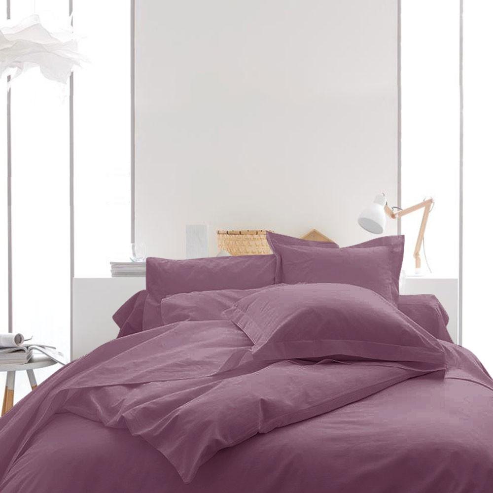 Housse de couette unie - 240 x 260 cm - 100% coton - Différents coloris : Couleur:Figue
