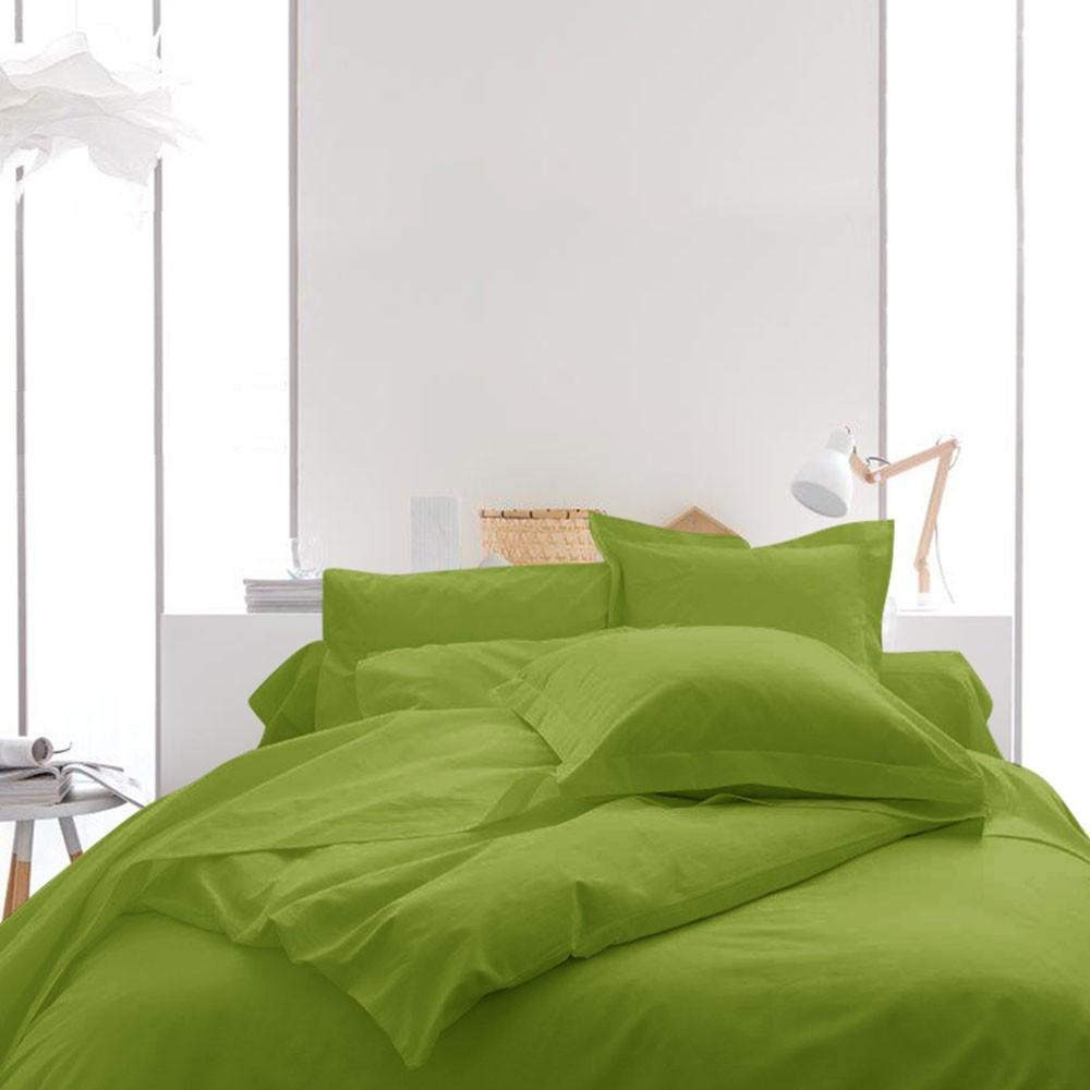 Housse de couette unie - 220 x 240 cm - 100% coton - Différents coloris : Couleur:Fougère