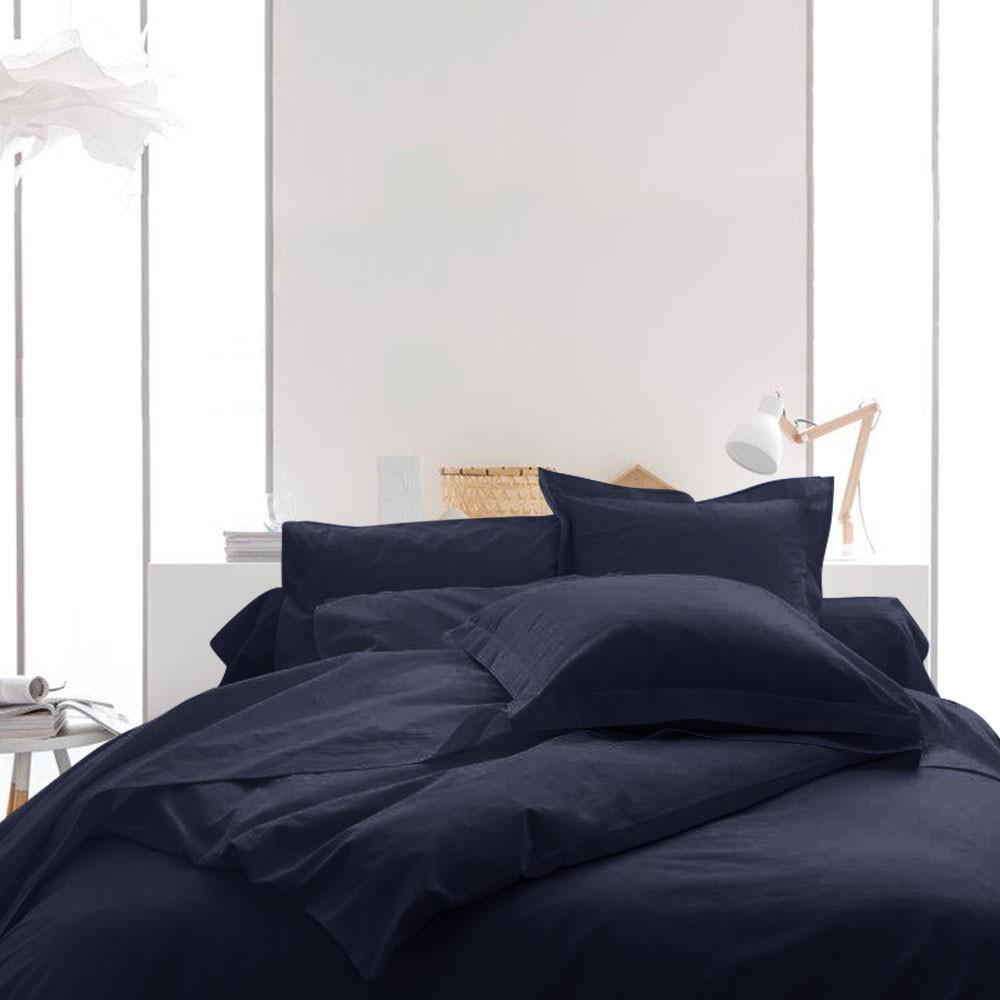 Housse de couette unie - 240 x 260 cm - 100% coton - Différents coloris : Couleur:Ciel d'orage